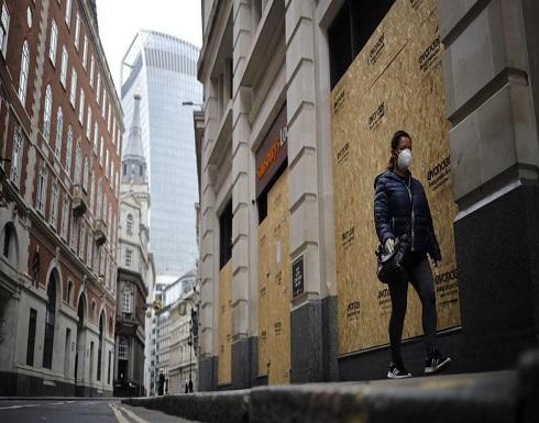 أزمة فيروس كورونا تقوض الاقتصاد البريطاني