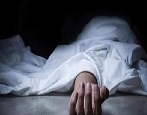 مصر: من احتفال الفلانتين إلى جثة متفحمة واتهامات لزوجها