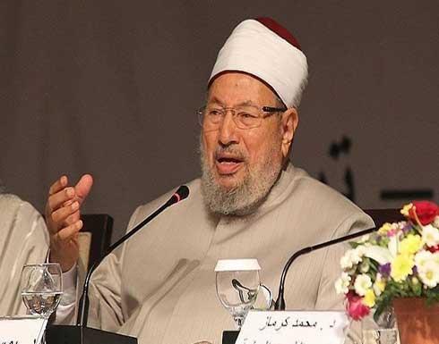 اتحاد علماء المسلمين ينفي دعم القرضاوي لمنصور عباس