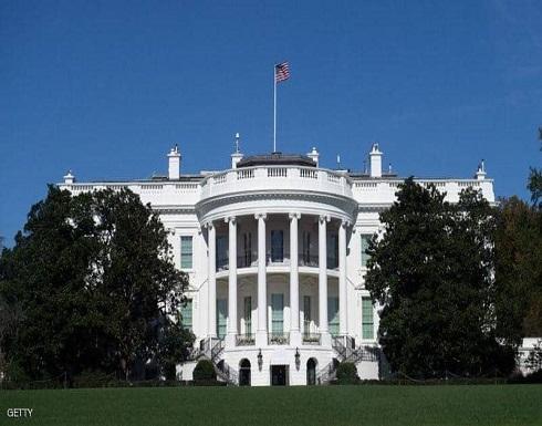 """اجتماع في البيت الأبيض لبحث خيارات لـ""""ردع إيران"""""""