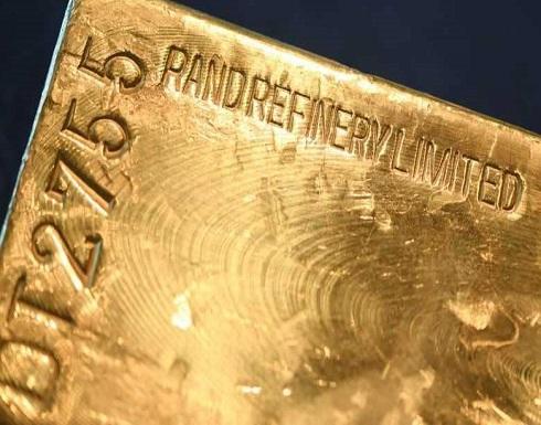 الذهب يستقر وسط تداولات هزيلة