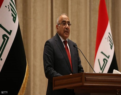 جلسة استثنائية للحكومة العراقية لبحث استقالة عبد المهدي