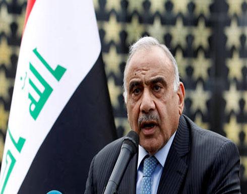 رئيس الوزراء العراقي: استهداف السفارة الأمريكية في بغداد قد يجعل العراق ساحة حرب