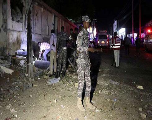 الصومال.. إصابة 7 أشخاص بانفجار قنبلة في مقديشو