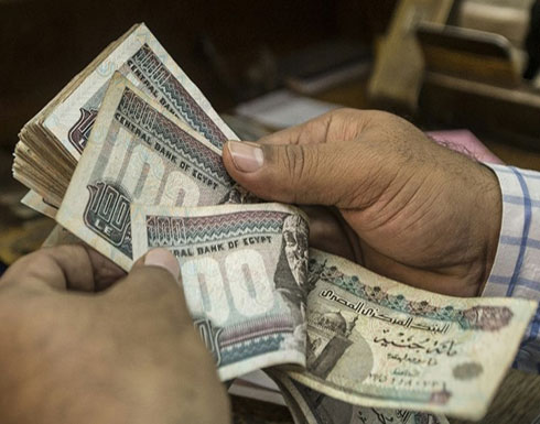 وزير المالية المصري: الجنيه ثاني أفضل عملة في العالم