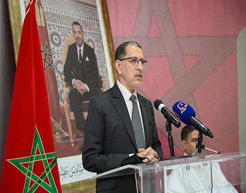 """سقوط مدوّ لـ""""العدالة والتنمية"""" في انتخابات المغرب (نتائج)"""
