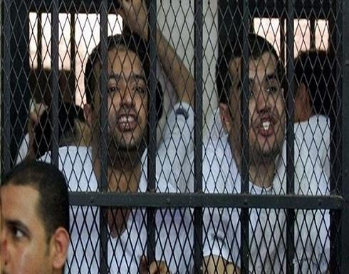 """مصر: المؤبد لـ9 في خلية """"داعش عين شمس"""""""