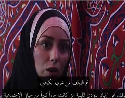 شاهد : كانوا في المدارس يعلمونها كل الاديان الا الاسلام