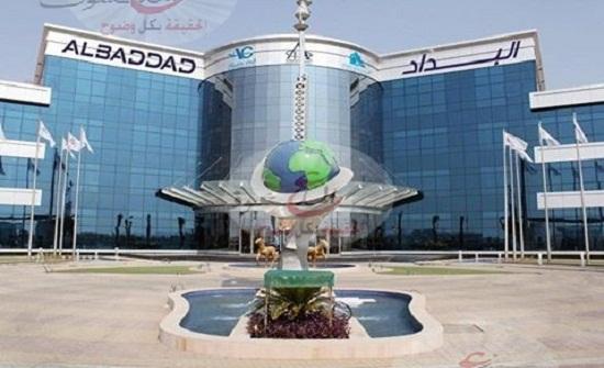 """الإمارات :  """"البداد كابيتال"""" تزيد رأسمال """"البداد العالمية """" بمقدار 90 مليونا"""