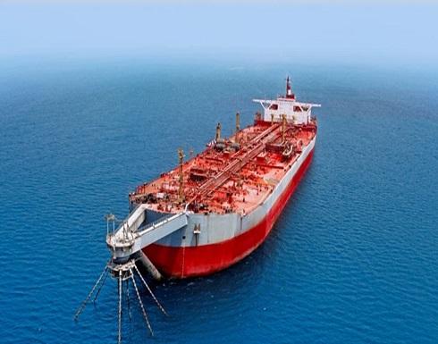 بريطانيا : سفينة صافر قبالة اليمن كارثة على وشك الوقوع