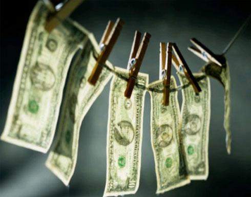 الاردن تتصدر الدول العربية بمُكافحة غسيل الأموال