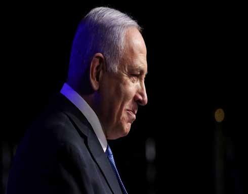 """بأمره أتباعه """"ادخلوا بهم"""".. نتنياهو يثبت قول زوجته """"بيبي زعيم كبير ولتحترق الدولة"""""""