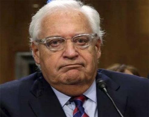 السلطة الفلسطينية تنتقد بشدة السفير الأمريكي لدى إسرائيل