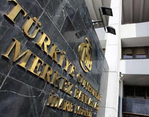 البنك المركزي التركي يتحدى أردوغان.. ويرفع الفائدة