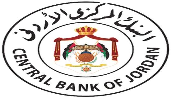 9ر37 مليار الودائع  لدى الجهاز المصرفي والقطاع الخاص يستحوذ على 93 بالمئة منها