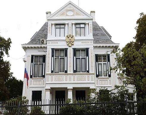 موسكو ترد على هولندا بعد طرد 4 روس بتهمة التجسس