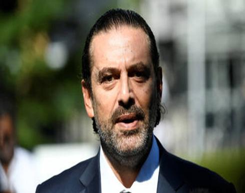 الحريري يغرد حول موعد تشكيل الحكومة في لبنان