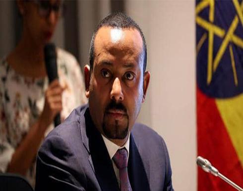حكومة إثيوبيا ترفض الوساطة الإفريقية وتتقدم نحو عاصمة تيغراي