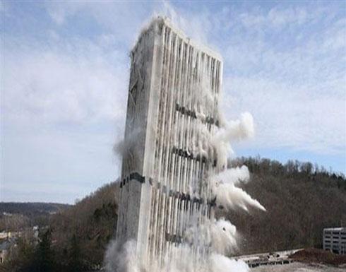 تفجبرأطول مبنى بمدينة أمريكية فى 5 ثوان..فيديو