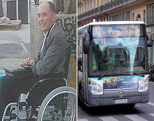 بالصور : سائق باص يثير جدلا كبيرا في فرنسا بطرده الركاب.. ويلقّب بالبطل