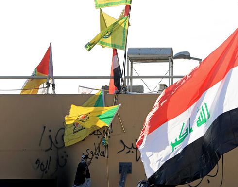"""""""حزب الله"""" العراقي: المقاومة تعلق الهجمات على الأهداف الأمريكية لكن استهدافها سيتجدد إذا لم تنسحب"""