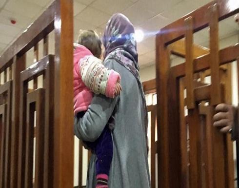 المؤبد في العراق للفرنسية ميلينا بوغدير بتهمة الانتماء لـ«داعش»