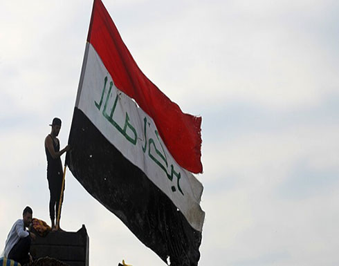 """العراق.. مفوضية حقوق الإنسان تصف أحداث السنك بـ""""الجريمة الإرهابية"""""""