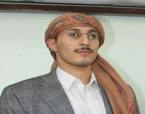 إصابة وأسر خالد علي عبدالله صالح ( صورة )