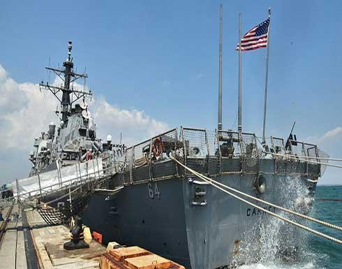 سفن إيرانية تتحرش بقطع بحرية أمريكية في الخليج 3 ساعات رغم تحذيرات متكررة