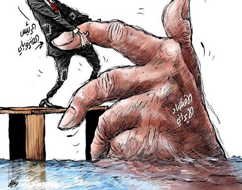 الاقتصاد الايراني .. والرئيس الفنزويلي