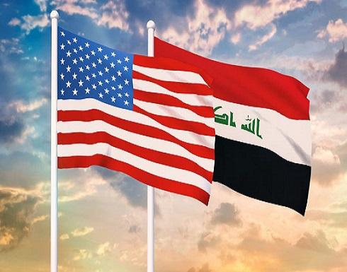 انطلاق حوار بغداد - واشنطن اليوم وسط تباين عراقي داخلي