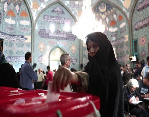 """المعارضة الايرانية تتحدث عن """"مخالفات"""" في الانتخابات"""