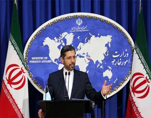 ربطت أمن المنطقة بحوار إقليمي.. إيران تجدد رفض مبدأ خطوة مقابل خطوة في الملف النووي