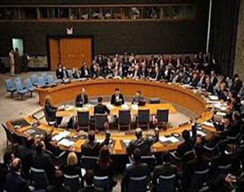 مجلس الأمن يجتمع بعد إطلاق كوريا الشمالية صاروخا ثانيا فوق اليابان