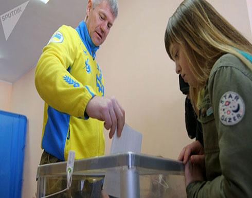 أوكرانيا: نسبة المشاركة في الانتخابات البرلمانية تتجاوز 49 بالمئة