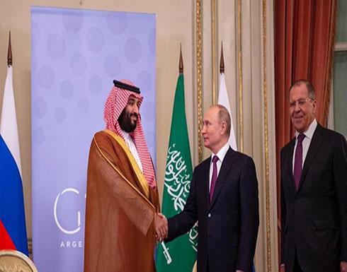 بالصور : ولي العهد السعودي يجتمع مع الرئيس الروسي في قمة العشرين
