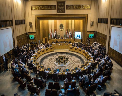 بطلب سعودي.. اجتماع طارئ للجامعة لبحث انتهاكات إيران