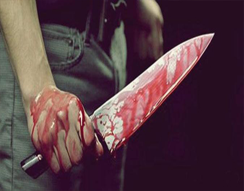"قتلها وقطّع جسدها لأنه شك في سلوكها ""تفاصيل"""