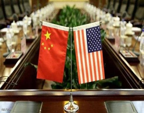 الصين: هكذا تعاملنا بشأن الخلاف التجاري مع الولايات المتحدة