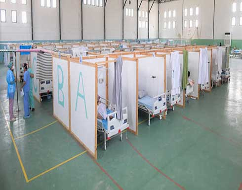 """"""" الوضع الصحي خطير"""".. الصحة العالمية: تونس أعلى معدل وفيات بكوفيد في المنطقة العربية"""
