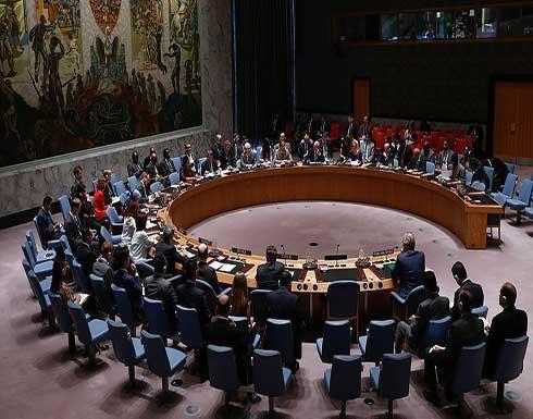 مجلس الأمن يحذر الأطراف الليبية من محاولات تقويض العملية السياسية
