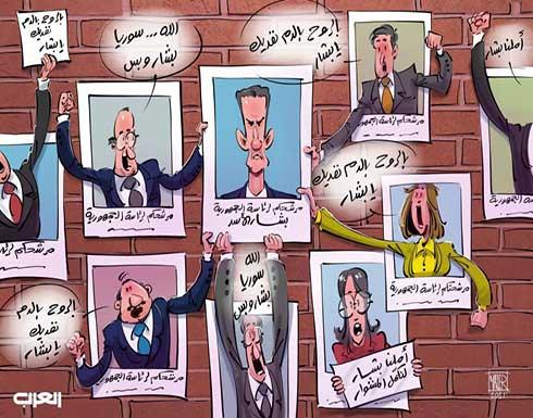الأسد ولعبة الانتخابات السورية