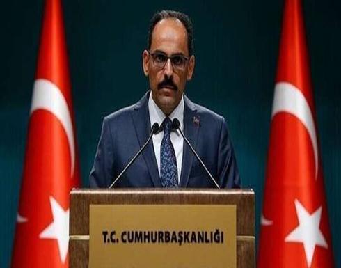 """الرئاسة التركية تعلق على أنباء """"تخلي"""" الرئيس السوري عن منصبه"""