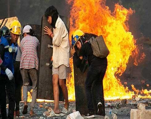 واشنطن : اوامر بمغادرة موظفيها غير الأساسيين وأفراد أسرهم ميانمار