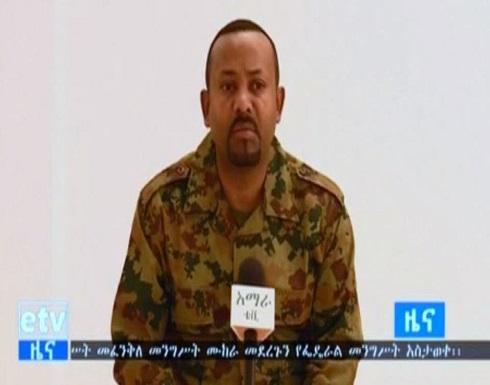 تداعيات الانقلاب..وفاة المدعي العام الإثيوبي متأثرا بجراحه