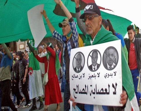 """الجزائر.. استقالة أول """"الباءات الثلاث"""" مع استمرار الاحتجاجات"""