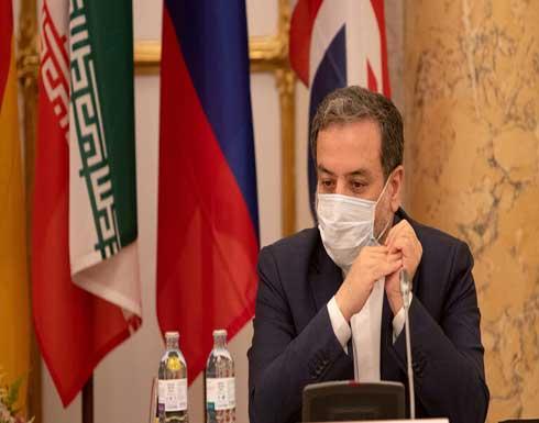 إيران: لن يكون هناك اتفاق مؤقت بشأن العودة إلى الاتفاق النووي