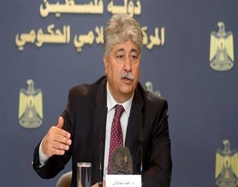 """""""المنظمة"""" ترفض دعوة أمريكية لحضور اجتماع بخصوص غزة"""