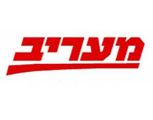 """ماذا وجد """"قراصنة"""" حماس في هواتف الإسرائيليين؟"""