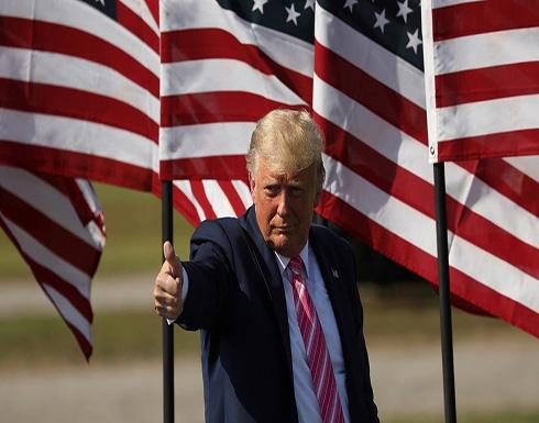 """ترمب يعد بعد تبرئته بالاستمرار في الدفاع عن """"عظمة أميركا"""""""